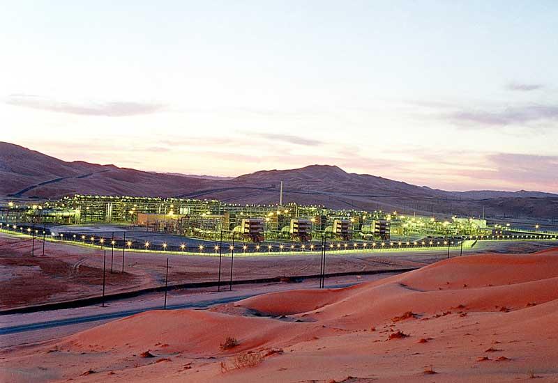 SRAK_Kidan_Gas_Processing_Facilities_Project