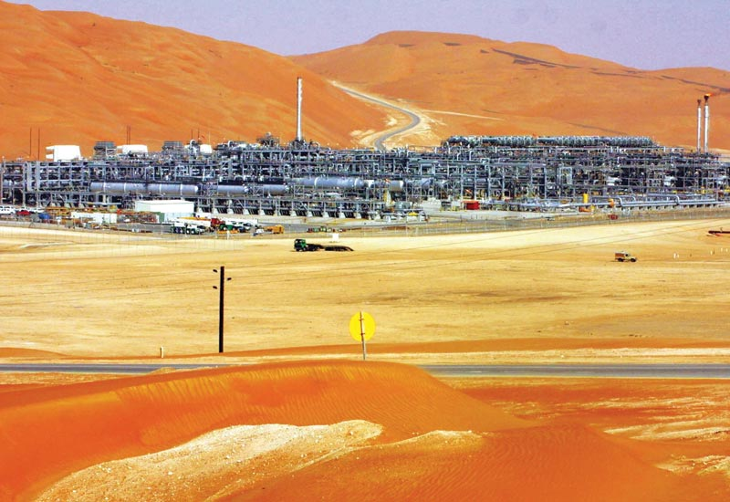 Shell_ADNOC_Bab_Sour_Gas_project