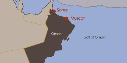 Oman_ORPIC_Sohar_Refineries_Improvement_Project_map