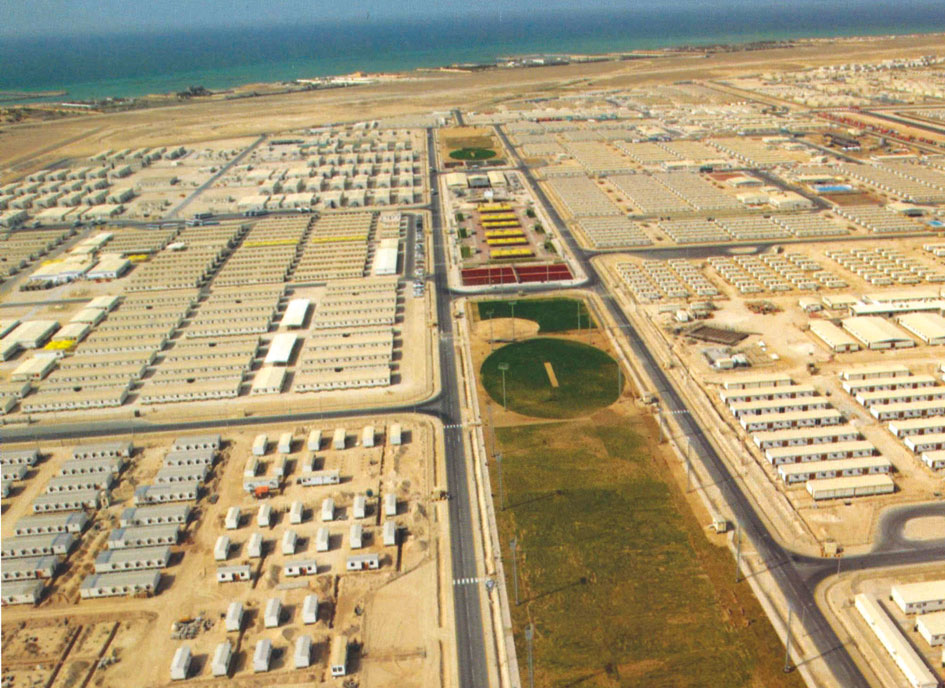 QP_QAPCO_Qatar_Ras-Laffan_Industrial_City