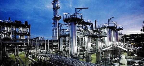 Nigeria_Honeywell-USTDA_Petrochemical-Complex