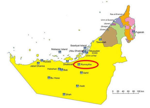 ADCO_Masdar_Alsa_Rumaitha_Carbon_Injection_Map